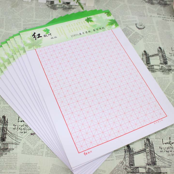 W22 Red Maple Leaf 16K Star Shaped-Grid Paper Paperback Swastika Grid Letter Chinese Calligraphy Grid Paper Calligraphy Writing