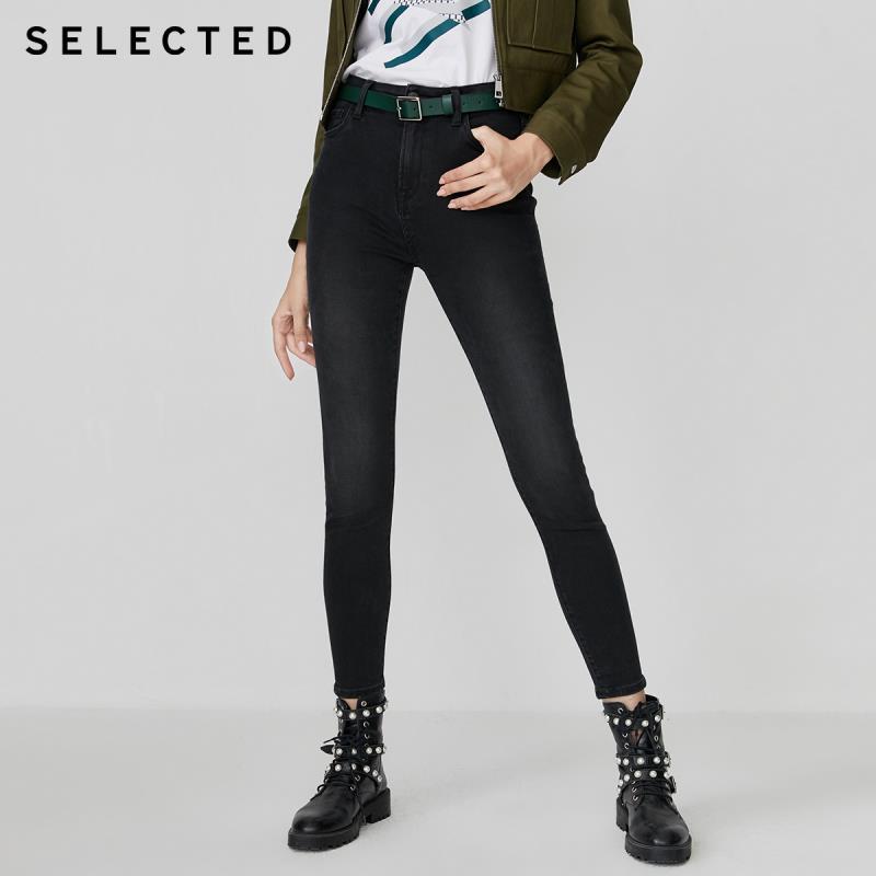 SELECTED Women's Black Cotton Denim Pants Stretch Skinny Jeans R|419432504