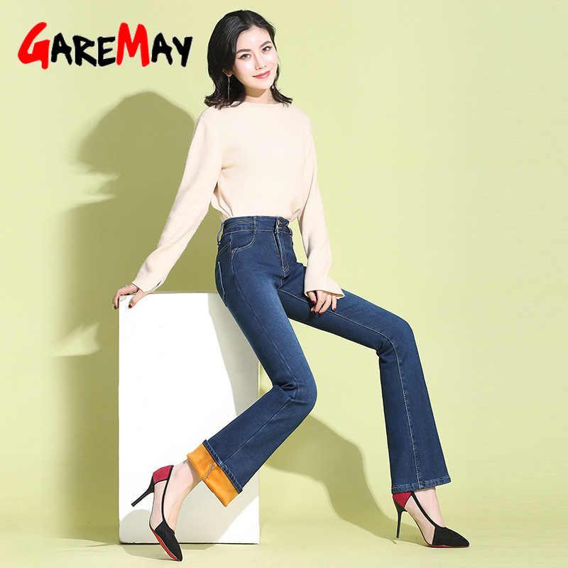 GareMay 2019 秋冬黒ハイウエストのジーンズ女性の韓国ヴィンテージベルベット厚い flare レディースワイド脚ジーンズのファムプラスサイズサイズ