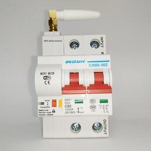 Image 2 - EWeLink Smart Circuit Breaker Wifi Smart Switch Grande Corrente Pesante 16A ~ 80A APP di controllo domotica home automation