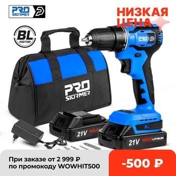 20V/21V Brushless Electric Drill 40NM/45NM Cordless Screwdriver  Li-ion Battery Mini Electric Power Drill 5pcs Bit By PROSTORMER
