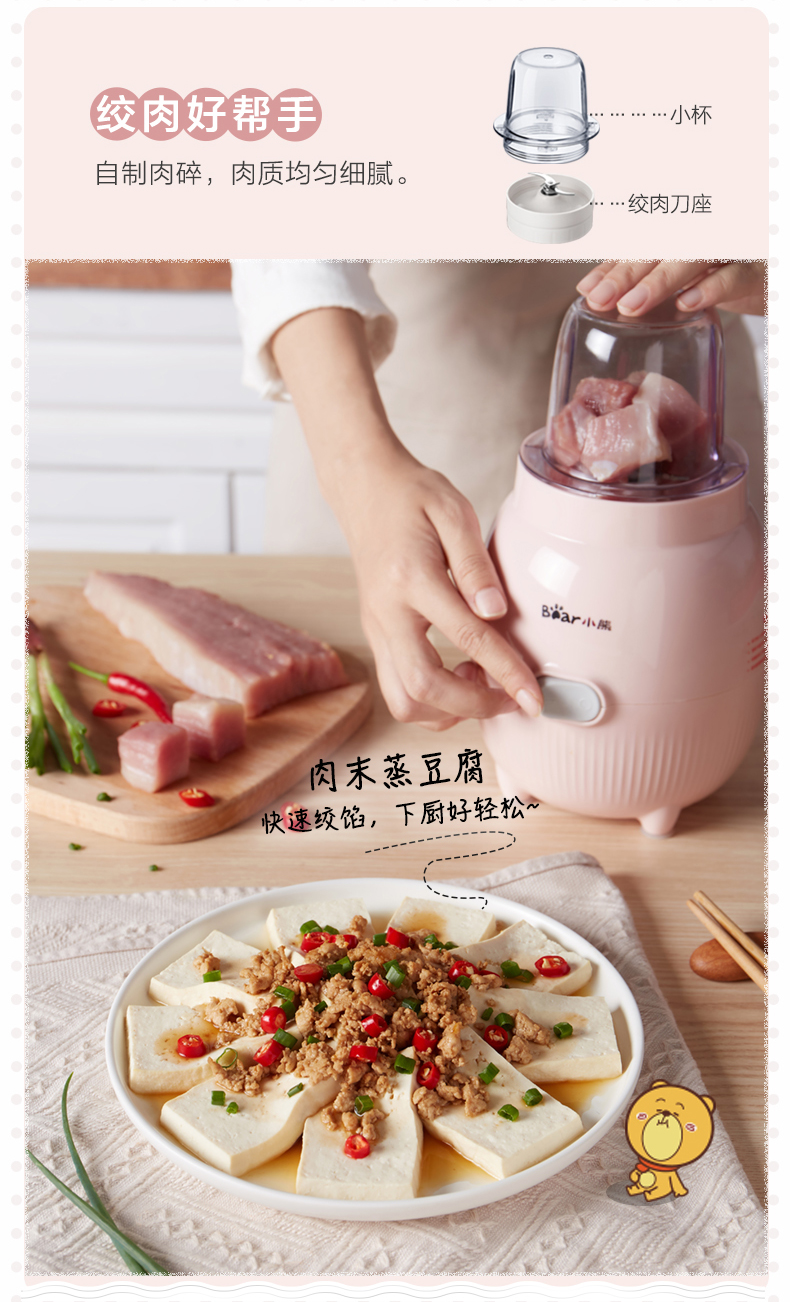 Pressed Soy Milk Cooking Machine Household Mini Small Food Bar Free Filter Baby Food Supplement Automatic Mixer 11