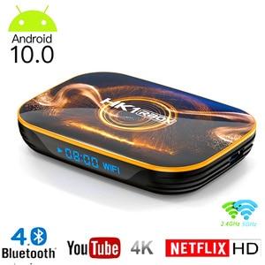 Image 1 - HK1 tvボックスアンドロイド10セットトップボックスRK3318クアッドコアtvbox 4ギガバイトのram 32ギガバイト64ギガバイトwifi 3D 6 2kウルトラhd youtubeメディアプレーヤーアンドロイド10.0