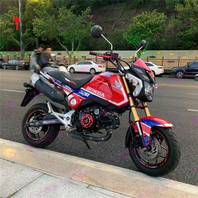 Étui de Protection pour moto | Pour HONDA GROM MSX125 MSX125SF étui de Protection pour moteur et moto rouge