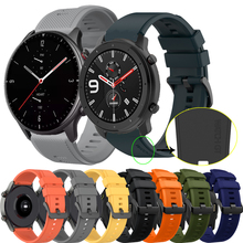 22mm Silicone WatchBand For Huami Amazfit GTR 47 Strap Replacement bracelet wristStrap for Amazfit GTR 2 2E/HaylouSolar LS05
