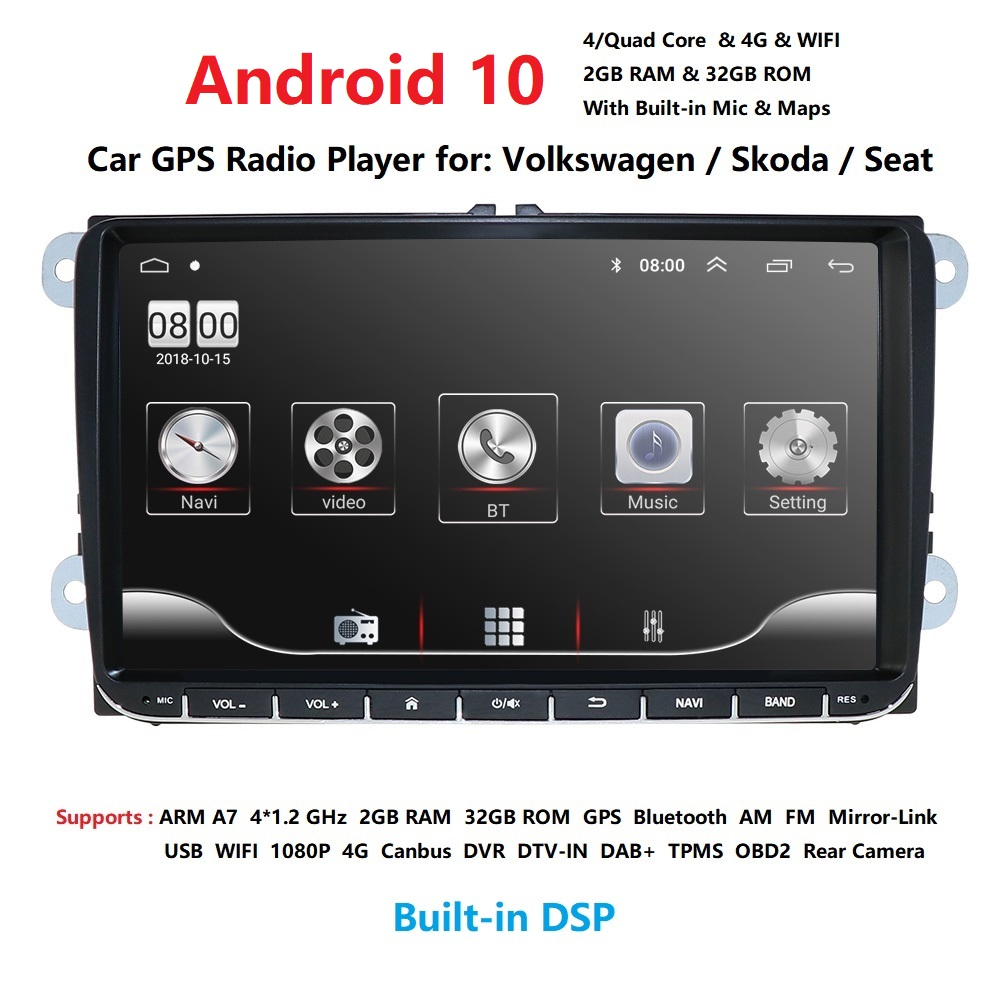 Quad Cord Android 10 2G RAM Car NON DVD Player GPS Navigation for VW <font><b>Passat</b></font> <font><b>B6</b></font> amarok volkswagen Jetta T5Skoda Octavia 2 super image