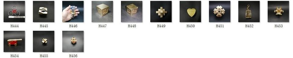 H444-H456