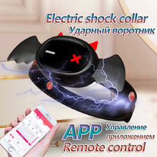 QIUI Little Devil Collar Electric Shock APP Remote Control Neck Restraint Dog Slave BDSM Adult Games Erotic Sex Toys For Couples