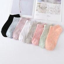 10 peças = 5 pares mulheres meninas do sexo feminino invisível algodão macio casual moda boca rasa curto tornozelo meias chinelos verão presente