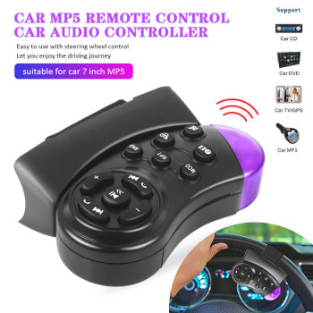 Vehemo Wireless Purple Car Steering Remote Control for 4.1 Mp5 Player for CD/DVD Audio Auto Car Accessories image