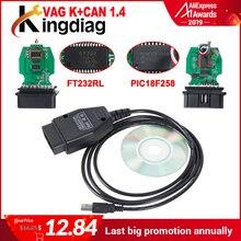 VAG COM VAG K+ CAN Commander 1,4 PIC18F258 чип obd2 диагностический инструмент VAG 1,4 COM Кабель сканер для VW/AUDI/SKODA/SEAT