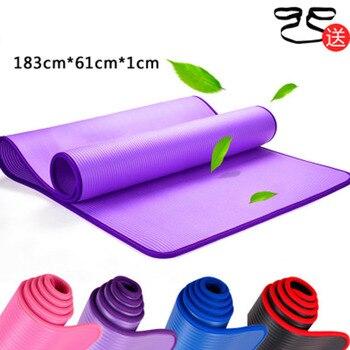 Alfombra antideslizante para caminadora de ejercicios al aire libre, esteras de 10mm de grosor para ejercicio, Pilates, Yoga, entrenamiento de pérdida de peso, alfombra plegable para Fitness