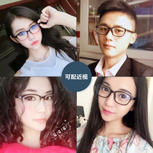 Anti-Blu-ray flat mirror anti-radiation glasses frame men and women play mobile phone compu