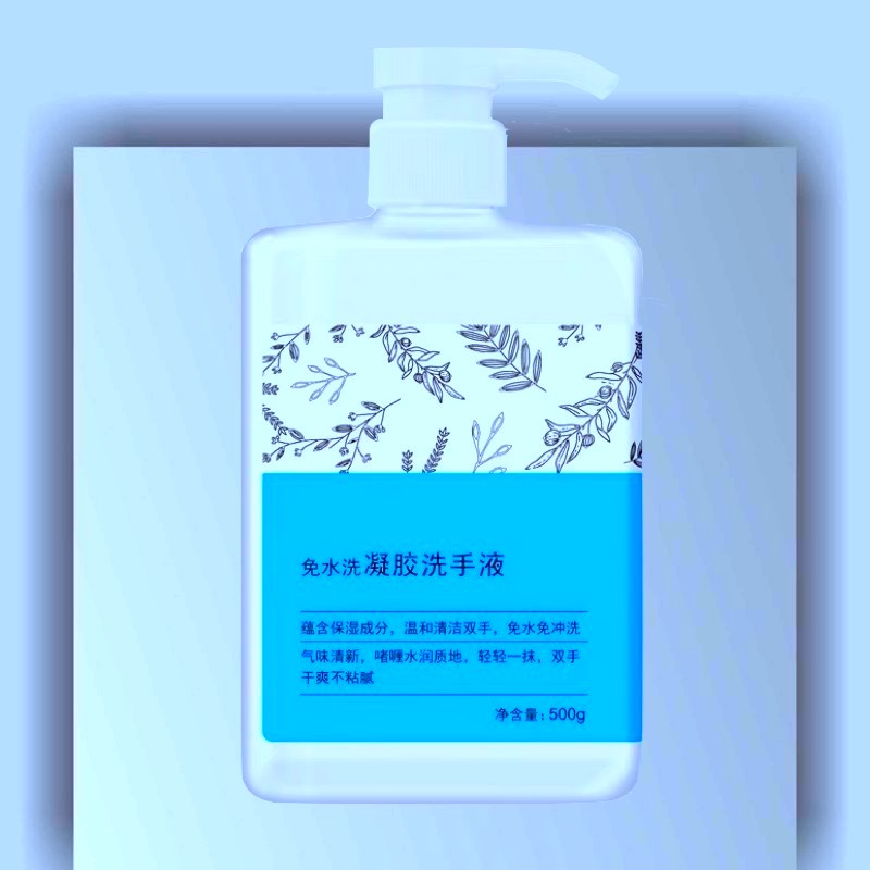 500 Ml Hand Senitizer Alcohol Disinfection Quick-Dry Disposable Gel 75% Disposable Hand Sanitizer Portable Disposable Hand Gel