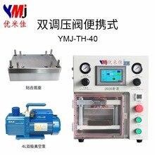 Ymj 2020 mini máquina de estratificação portátil max 7 Polegada lcd de vidro oca vácuo máquina de estratificação