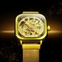 FORSINING мужские наручные часы, роскошные Брендовые Часы с автоматическим механическим магнитным ремешком, Модные королевские Прозрачные наручные часы