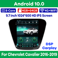 Автомобильный мультимедийный плеер на платформе Android 10, вертикальный экран 9,7 дюйма, GPS-навигация, радио, стерео, для Chevrolet кавалера 2016-2019