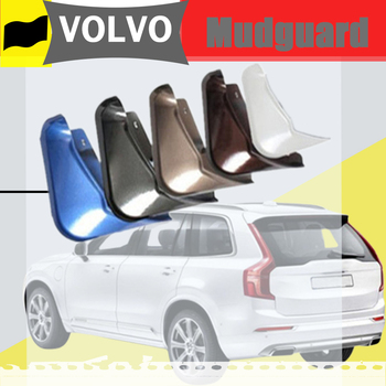For VOLVO XC60 XC90 S90 S60 fenders mudguards Mud Flaps Front Rear Mud-Flaps  Splash Guards Auto accessories Car Fenders