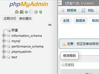 """在phpmyadmin中,为root添加了密码后,mysql中出现""""无法连接:无效的设置""""怎么解决呢?"""