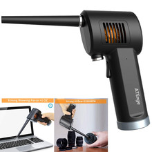 Cordless Air Duster for Computer Cleaning, Replaces Compressed Spray Gas Cans, Rechargeable Cleaner Blower for Computer camera