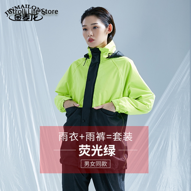 Adult Raincoat Women Men Outdoor Hiking Rain Pants Suit Motorcycle Rain Coat Waterproof Rain Poncho Jacket Capa De Chuva Gift 4