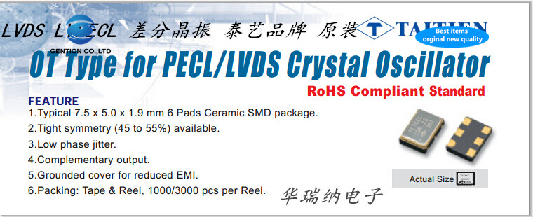 2pcs 100% New And Orginal TJTDIV 100.000MHZ 100M 100MHZ LVDS 2.5V Differential Patch Crystal