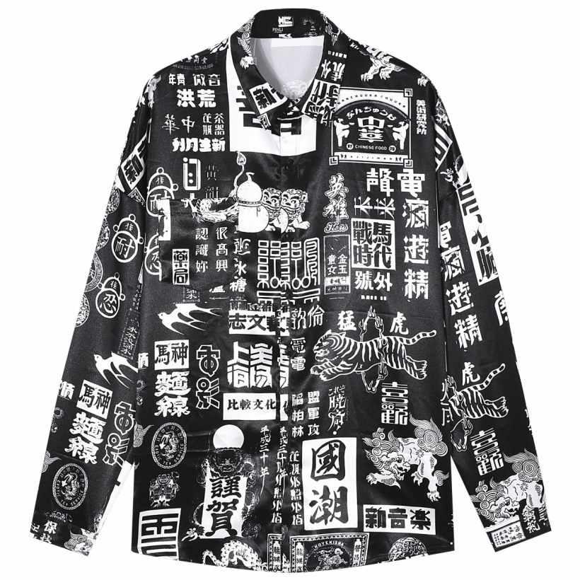 Camisas パラやつ Pinli 秋 2019 新メンズ摩耗中国風プリントしわにくい長袖シャツ潮 B193113091