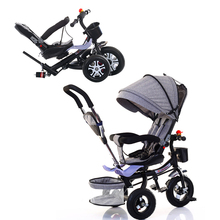 цены Baby Stroller 3 In 1 Portable Baby Tricycle Stroller Children Tricycle Bike Bicycle Sit Flat Lying Trike Trolley Swivel Seat