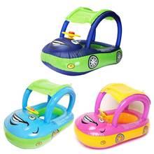 Детская модель автомобиля плавающее кольцо для малышей надувная