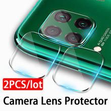 Закаленное стекло для объектива камеры 2 шт huawei p40 lite