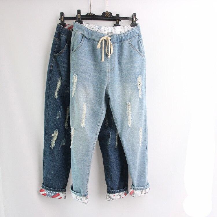 Ripped Jeans For Women high waist plus size Loose Drawstring Mom Jeans denim Harem Pants 5XL 6XL