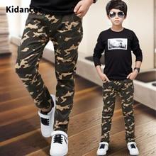 Kidancer Thick Fleece Pants Boys Straight Camouflage Sweatpants Pants Cotton Trousers Kids