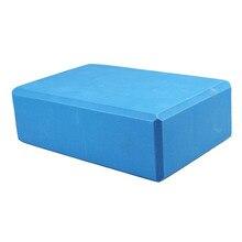 1Pc EVA Foam Yoga Block Ultralight Washable Stretchable High Density Indoor Workout Yoga Bricks High Quality Fitness Accessories