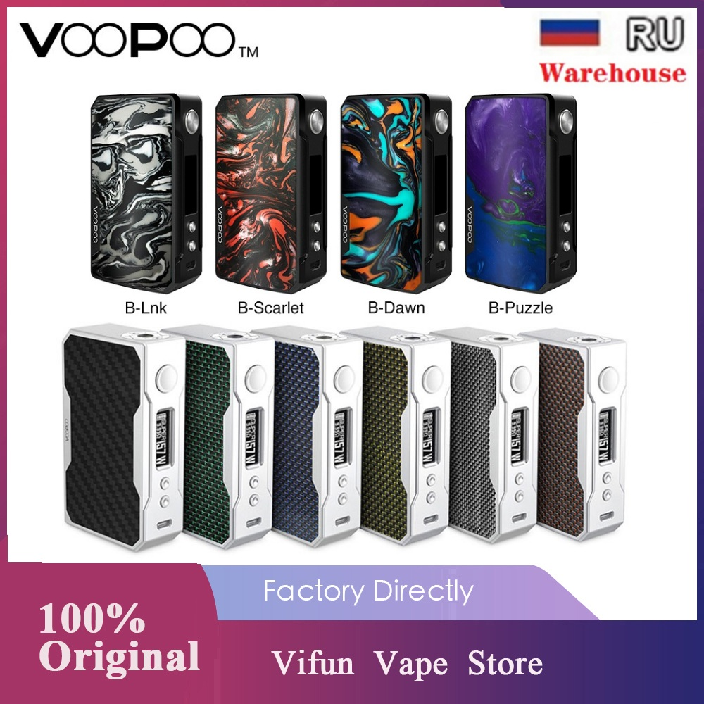 Original VOOPOO DRAG 2 177W TC Box <font><b>MOD</b></font> E-cigarette & 157W Drag Box <font><b>Mod</b></font> w/ US GENE chip No <font><b>18650</b></font> Battery <font><b>Vape</b></font> Box <font><b>Mod</b></font> vs LUXE/GEN image