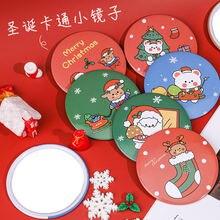 Рождественское зеркало портативное маленькое круглое подарок