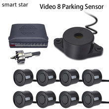 Car Video 8Parking Sensor auto Reverse Backup Radar car backing monitor display scree Assistance and Step-up Alarm Show Distance
