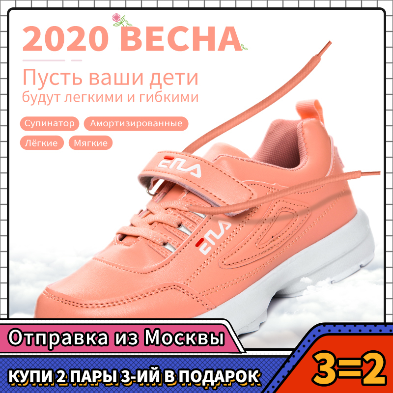 MMnun 3=2 Kids Shoes For Girl Boys Children White Shoes Children's Sneakers PU Leather Sport Running Sneakers Size 27-38 ML369