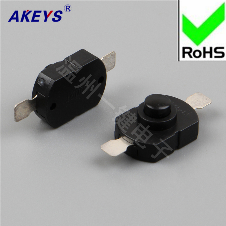 10 PCS YT-1712- Wenzhou one-button self-locking switch with light two-foot flashlight