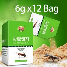 Get more info on the 12 pcs Ant Trap Food Powder Non-toxic Poison Killing Bait Ants Nest Farm Trap Repellent Repeller Pest Control Destroy Ant Killer