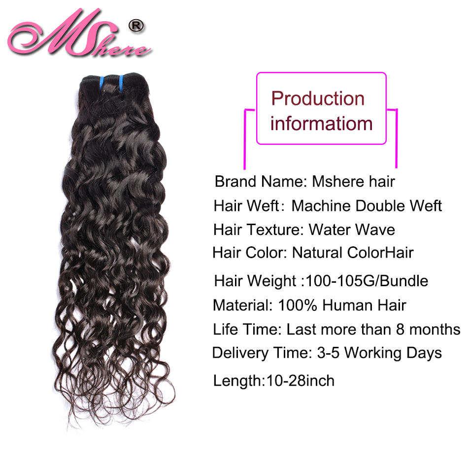 Image 3 - Mshere Indian Human Hair Water Wave Hair Weave Bundles Natural Color Non remy Hair Extensions Can Be Dyed 1Pc Hair Bundles-in Hair Weaves from Hair Extensions & Wigs