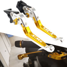 For Yamaha XJ6 XJ 6 XJ-6 2009 2010 2011 2012-2016 CNC Motorcycle Brake Clutch Levers Adjustable Racing Accessories