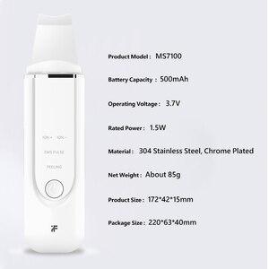 Image 4 - InFace Ultrasonic Ion Cleansing Instrument Massage Skin Scrubber Peeling Shovel Facial Pore Cleaner Machine For Girls/women