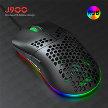 Hxsj j900 usb wired gaming mouse rgb mouses gamer com seis ajustável dpi favo de mel oco design ergonômico para desktop portátil