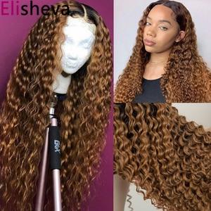 Парик 1B 30 99J со шнуровкой спереди, медовые светлые парики на шнуровке спереди, предварительно выщипанные 4x4 вьющиеся человеческие волосы, па...