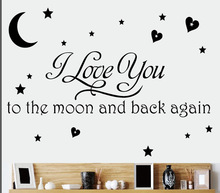 I Love You To the Moon Decoration Wall Stickers English Poetry Decorative Painting English quotes h ss moon moon tm instructor s manual to acc english fo r office professionals pr only