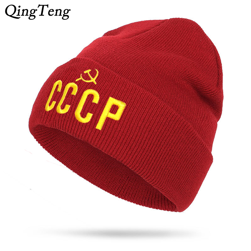 Embroidery CCCP USSR Knitted Caps Russia Skullies Beanie Casual Caps Women Fashion Beanies Men Warm Winter Hats Wholesale