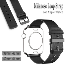 цена на Watch Band for Apple Watch Series 5/4/3/2/1 Milanese Loop Strap Belt for iWatch Band 42mm 44mm 38mm 42mm Stainless Steel Bracele
