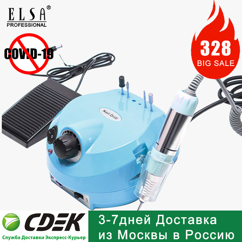 35000RPM Electric Nail Drill Manicure Machine Apparatus For Manicure Pedicure Nail File Tools Drill Polish Bits Tools Kits