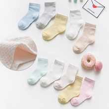 5 Pairs/Lot Infant Baby Socks Summer Non-slip Socks Newborn Baby Girls Boys Toddlers Cotton Bebe Cartoon Fashion Cute Floor Sock 5 pairs lot infant baby socks summer non slip socks newborn baby girls boys toddlers cotton bebe cartoon fashion cute floor sock