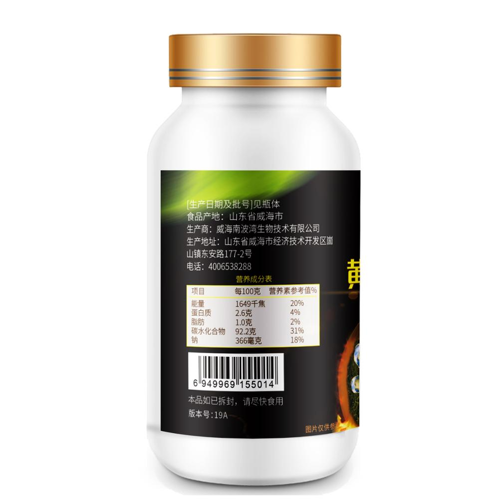 Ginseng Oyster Extract Helps Pump Up Energy Levels and Endurance 1